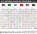 All national flags of the world . 42555937