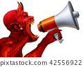 Demon Announcer 42556922