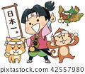 日本的桃太郎和伴随的狗,猴子,鸡 42557980