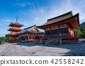 교토 기요 미즈 데라의 삼중 탑과 경당 42558242