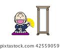 漫画故事 42559059