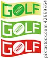 벡터, 골프, 영어 42559564