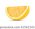 lemon isolated on white background 42562343