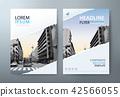 ใบปลิว, รายงานประจำปี, ปกหนังสือข้อมูล บริษัท โบรชัวร์ 42566055