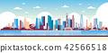 modern city skyscraper panorama view cityscape background skyline flat horizontal banner 42566518