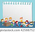blank frame children 42566752