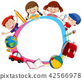 Children surroding a blank circle frame 42566978
