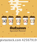 Autumn special flavour vector illustration 42567919