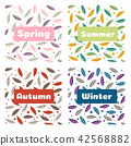Four season background vector illustration 42568882