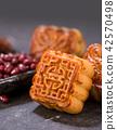 中秋节 月饼 传统 团圆 赏月 Moon Festival Moon cake げっぺい お月见 42570498