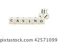 骰子,白色立方體,詞,文本 42571099