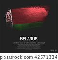 벨로루시, 벨라루시, 붓질 42571334
