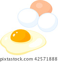 spawn egg Raw 42571888