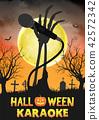 halloween zombie singing party in night graveyard 42572342