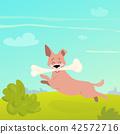 Jumping dog poster 42572716