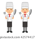 Professional cook men 42574417