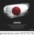 Japan Flag Made of Glitter Sparkle Brush Paint 42575578