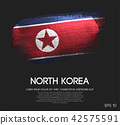 North Korea Flag Made of Glitter Brush Paint 42575591