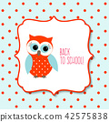 Cute owl with text Back to school, illustration 42575838