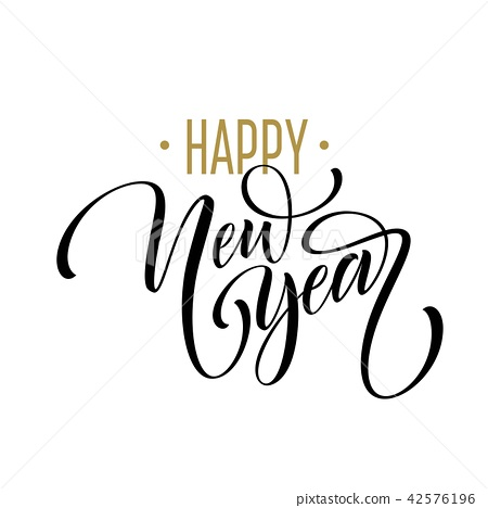 2019 Happy New Year. Beautiful Handwritten modern brush lettering, calligraphy. Vector illustration 42576196