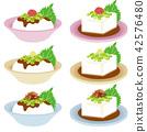 冷豆腐 豆腐 調味品 42576480