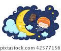 Kid Boy Bear Dream Fly Moon Illustration 42577156