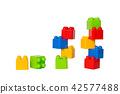아슬아슬한 장난감 블록 타워 42577488