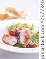 barramundi spicy salad 42577846