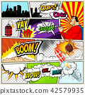 book, template, comic 42579935