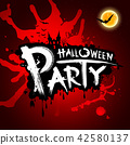 Halloween party blood red background 42580137
