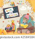 Cute bear and owls and reading books in autumn forest. Back to school 42584584