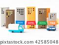 도시 비즈니스 센터 은행 부동산 호텔 42585048