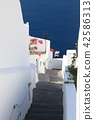 Greece, Santorini 42586313