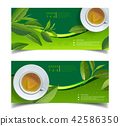 Vector green tea horizontal banner blue tea leaves 42586350