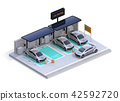 充電對汽車的電車的等量圖像分享在白色後面的私有停車場 42592720