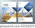 ใบปลิว, รายงานประจำปี, ปกหนังสือข้อมูล บริษัท โบรชัวร์ 42593073