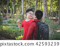 Young asian boy bullying a boy in park 42593239