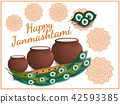 Happy Janmashtami. Indian festival. Dahi handi on Janmashtami, celebrating birth of Krishna. Vector 42593385