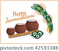 Happy Janmashtami. Indian festival. Dahi handi on Janmashtami, celebrating birth of Krishna. Vector 42593386