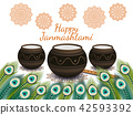 Happy Janmashtami. Indian festival. Dahi handi on Janmashtami, celebrating birth of Krishna. Vector 42593392