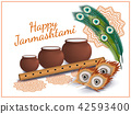 Happy Janmashtami. Indian festival. Dahi handi on Janmashtami, celebrating birth of Krishna. Vector 42593400