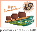 Happy Janmashtami. Indian festival. Dahi handi on Janmashtami, celebrating birth of Krishna. Vector 42593404