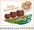 Happy Janmashtami. Indian festival. Dahi handi on Janmashtami, celebrating birth of Krishna. Vector 42593406