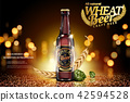 Craft wheat beer ads 42594528