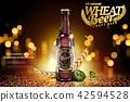 广告 酒 酒精 42594528