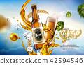 酒 酒精 啤酒 42594546