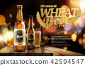 Craft wheat beer ads 42594547