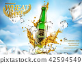 ad advertising beer 42594549