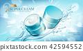 廣告 化妝品 濕氣 42594552