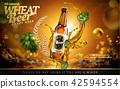 ad advertising beer 42594554